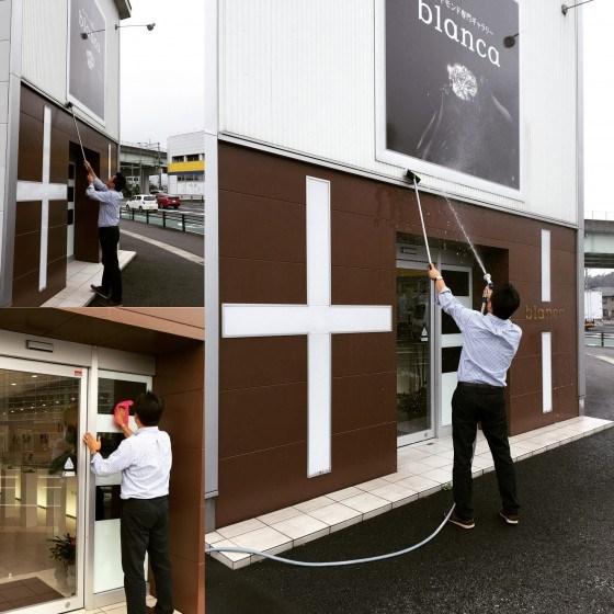 ブランカ大分店掃除