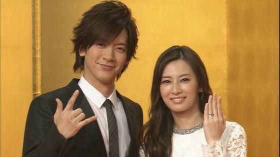 DAIGO&北川景子 結婚指輪