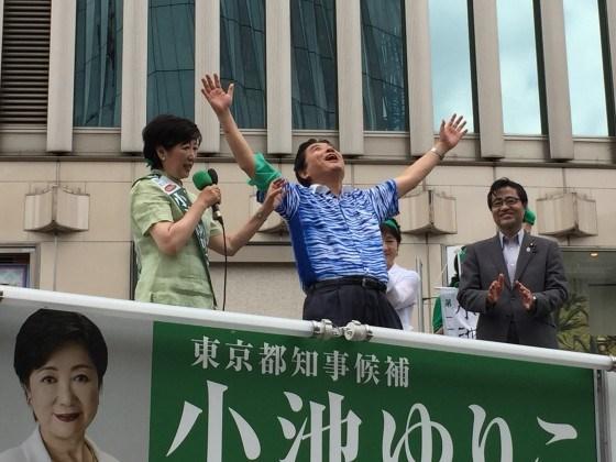 名古屋市長