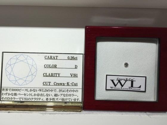 D カラーのウィリアムレニーダイヤモンド