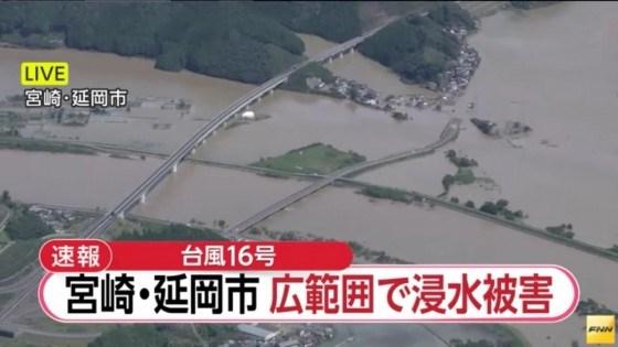 台風16号被害 延岡