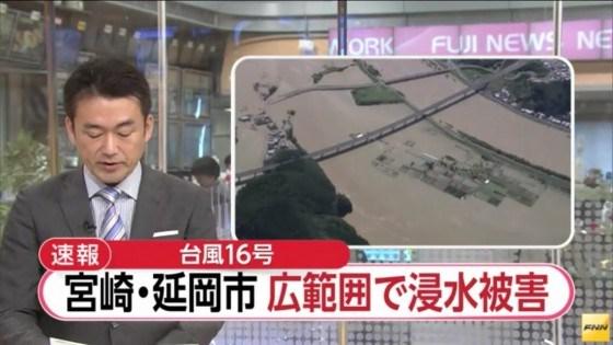 台風延岡被害