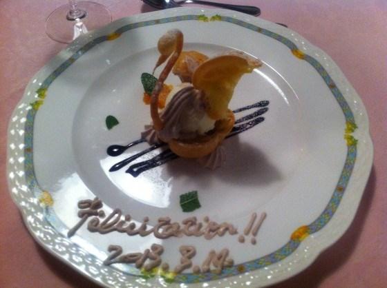 延岡 フランス料理 セルフィーユ