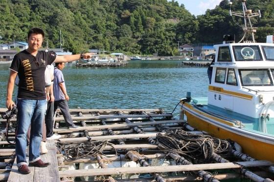宇和島 養殖真珠
